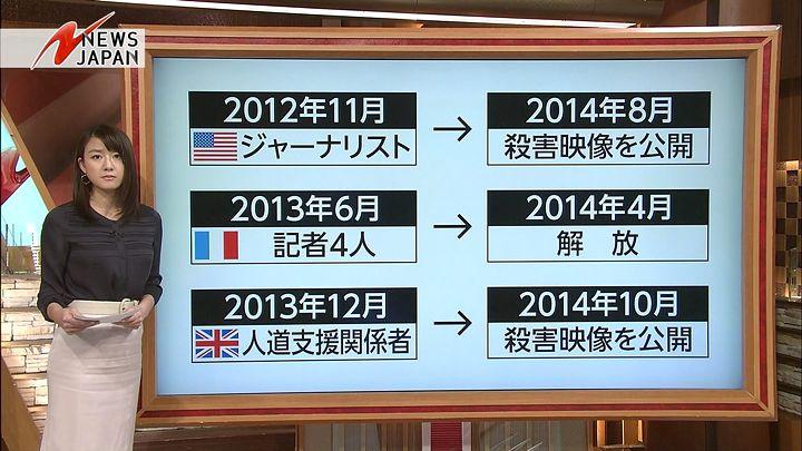 oshima20150121_08.jpg