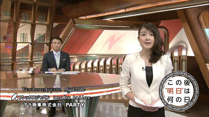 oshima20150122_15.jpg