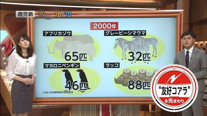 oshima20150126_13.jpg