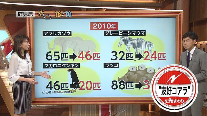 oshima20150126_14.jpg