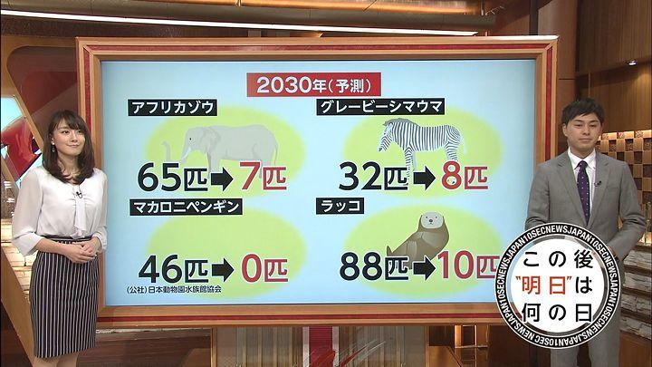 oshima20150126_17.jpg