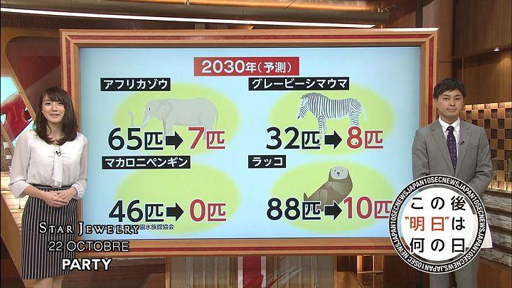 oshima20150126_18.jpg