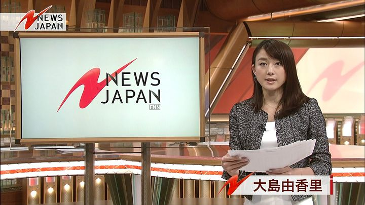 oshima20150127_02.jpg