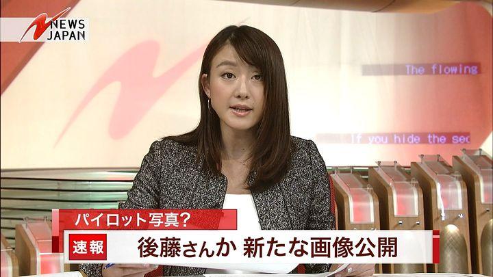oshima20150127_07.jpg