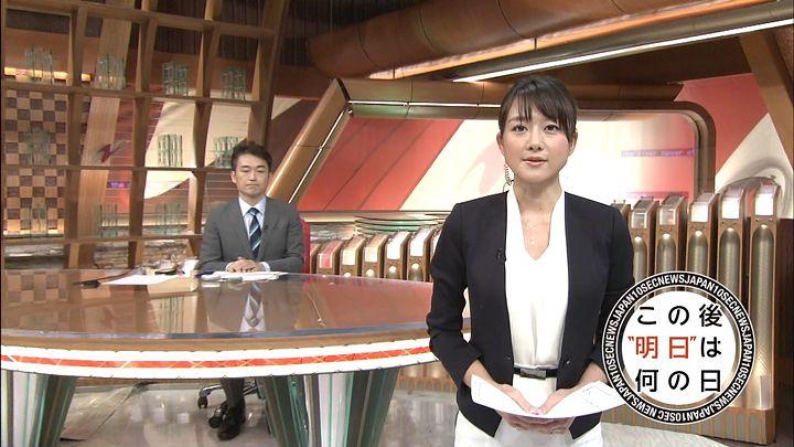 oshima20150129_22.jpg