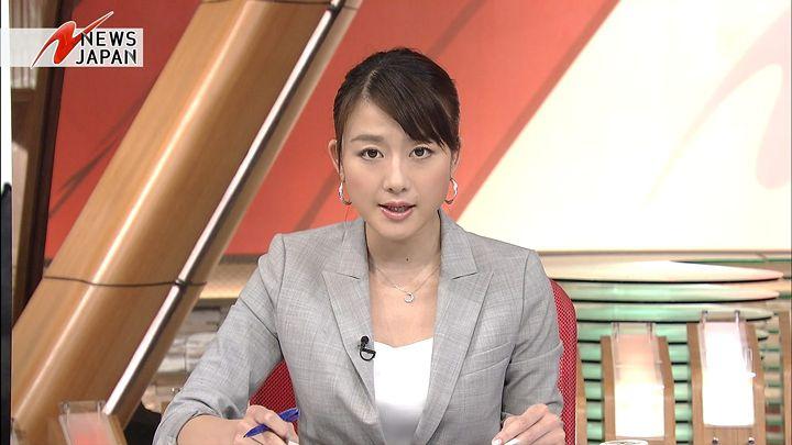 oshima20150130_02.jpg