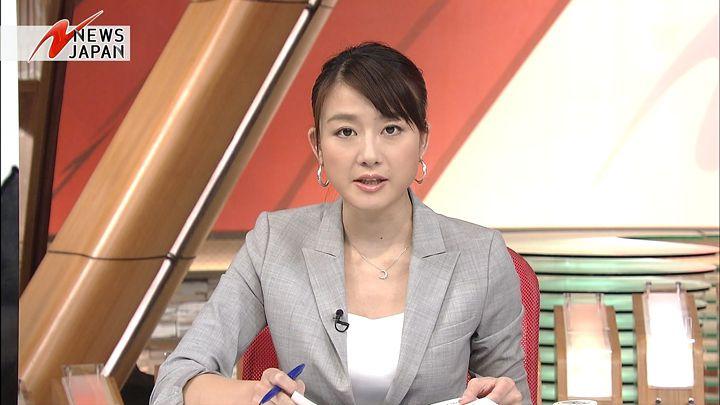 oshima20150130_04.jpg