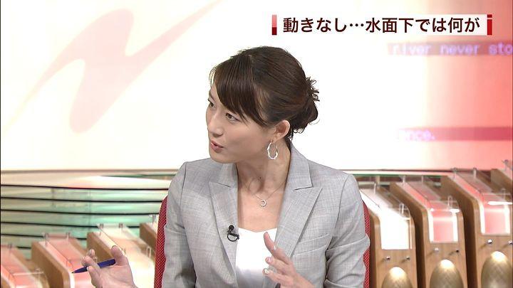 oshima20150130_07.jpg