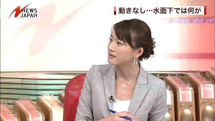 oshima20150130_08.jpg