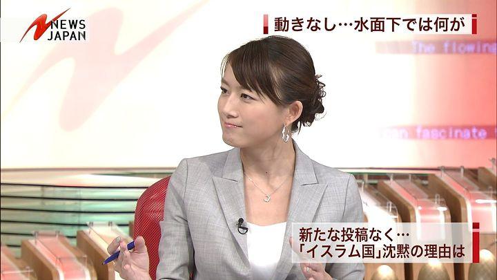 oshima20150130_09.jpg