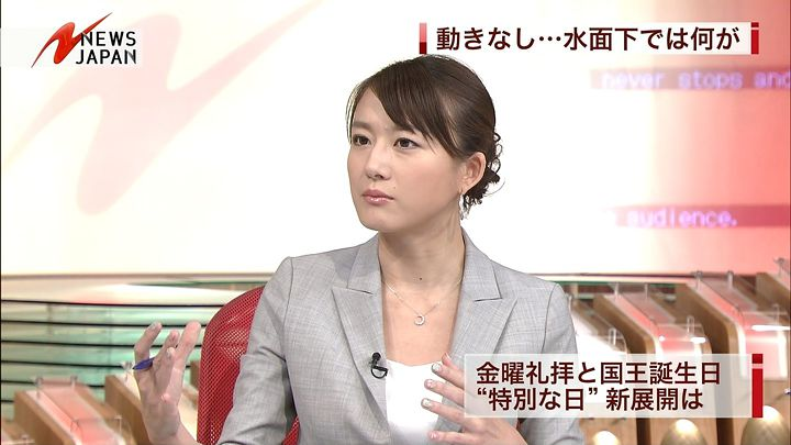 oshima20150130_10.jpg