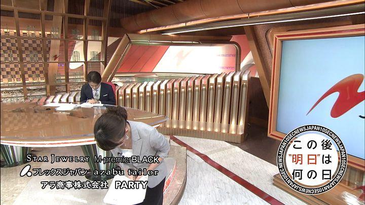 oshima20150130_25.jpg