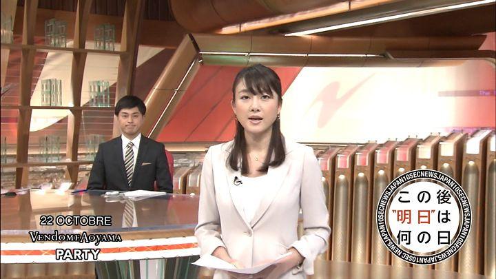 oshima20150204_16.jpg
