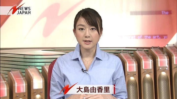 oshima20150205_02.jpg