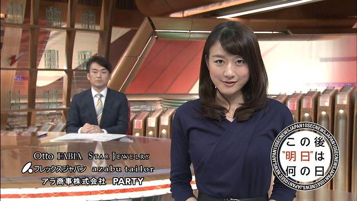 oshima20150211_28.jpg