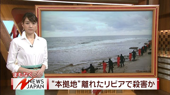 oshima20150216_01.jpg