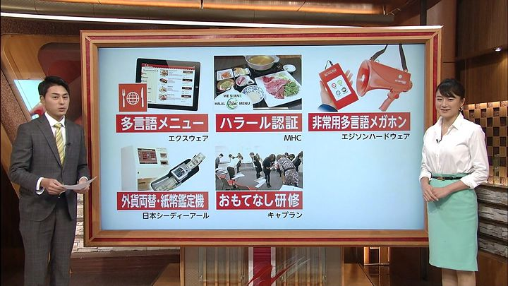 oshima20150216_12.jpg
