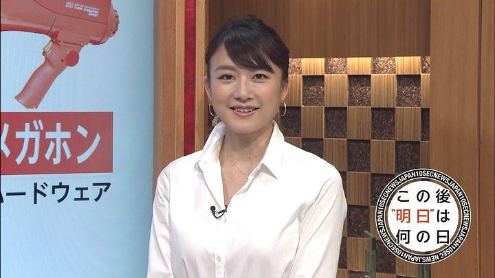 oshima20150216_13.jpg