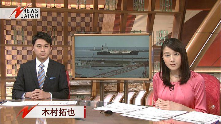 oshima20150217_03.jpg