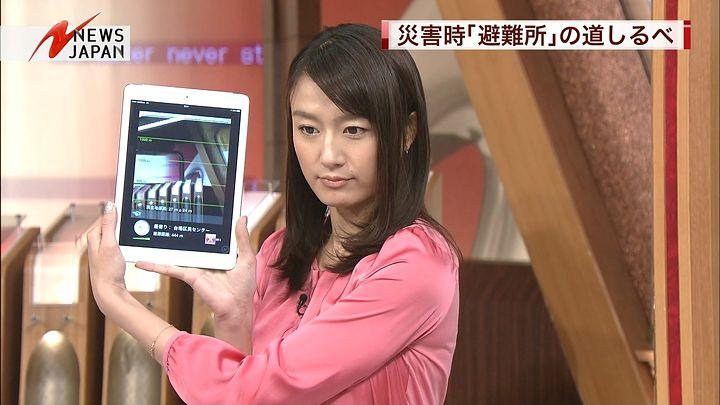 oshima20150217_06.jpg
