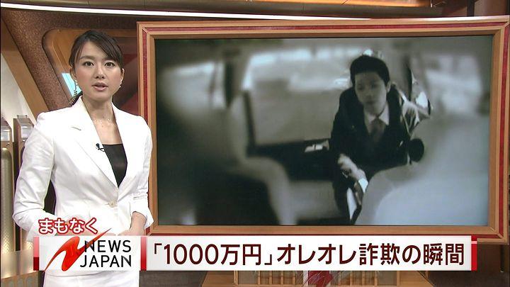 oshima20150219_01.jpg