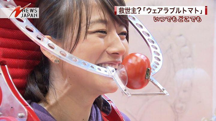 oshima20150219_11.jpg