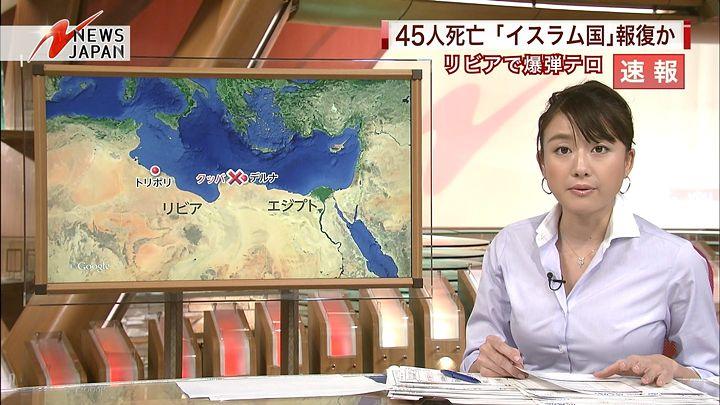 oshima20150220_02.jpg