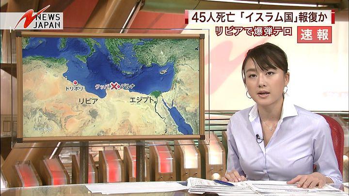 oshima20150220_05.jpg
