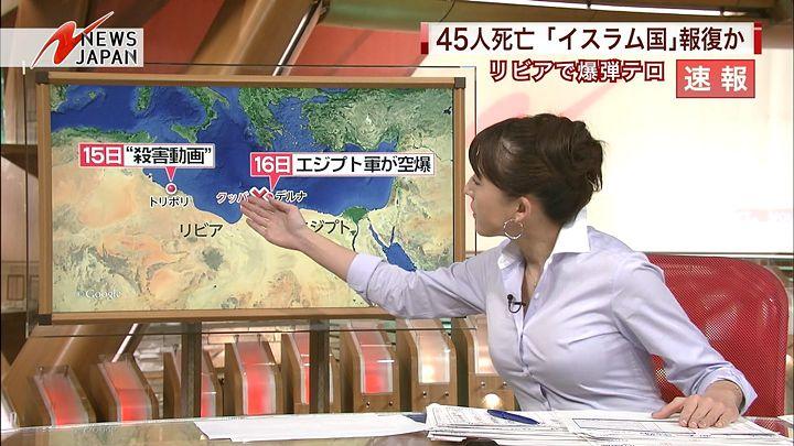 oshima20150220_07.jpg