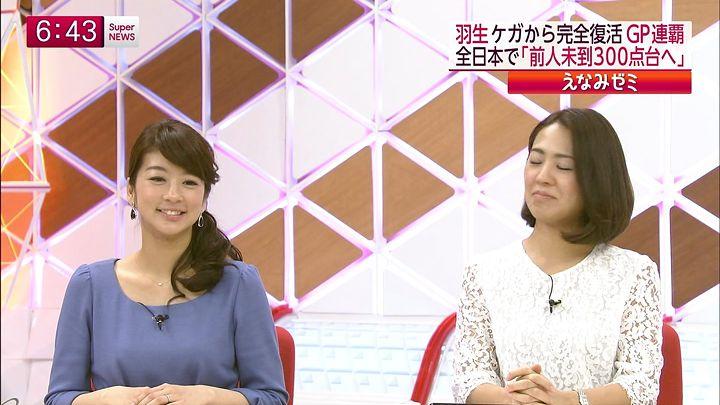 shono20141215_05.jpg