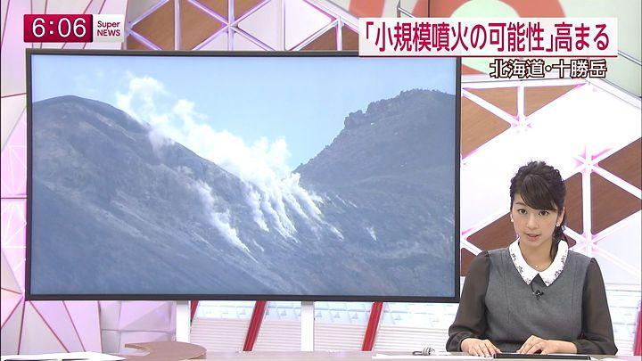 shono20141216_12.jpg