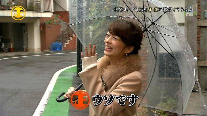 shono20141220_03.jpg