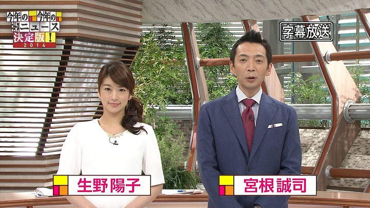 shono20141221_01.jpg