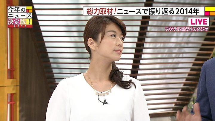 shono20141221_02.jpg
