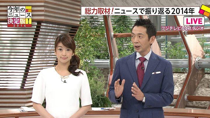 shono20141221_03.jpg