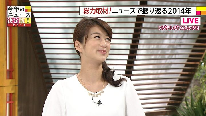 shono20141221_04.jpg