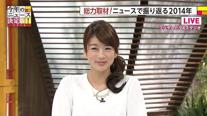 shono20141221_05.jpg