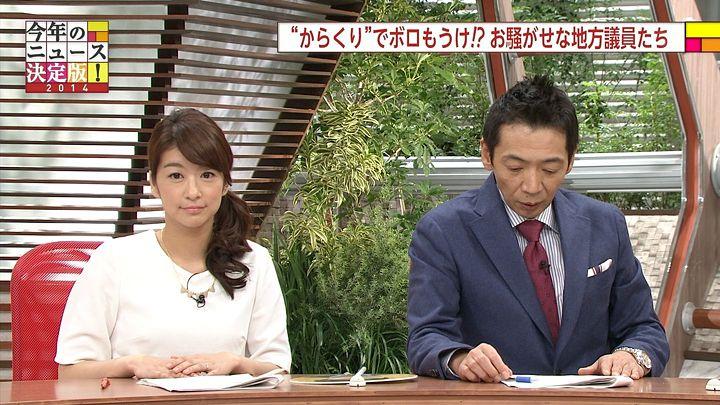 shono20141221_06.jpg