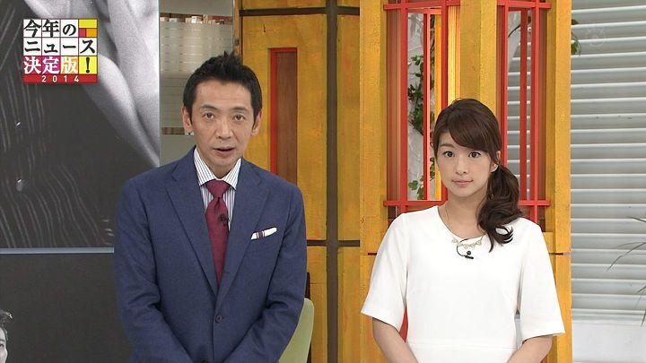 shono20141221_07.jpg