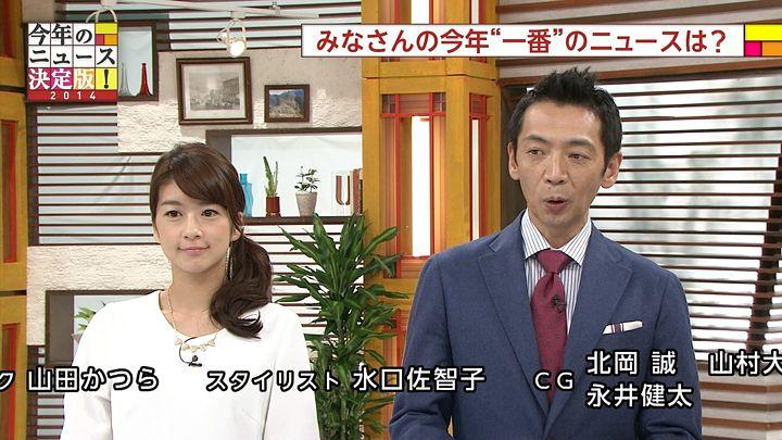 shono20141221_08.jpg