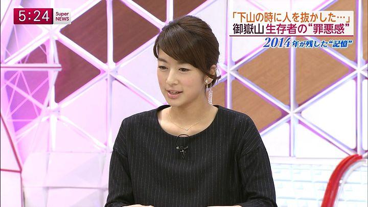 shono20141224_09.jpg