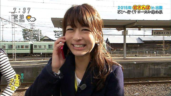shono20150102_11.jpg