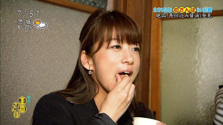 shono20150102_13.jpg