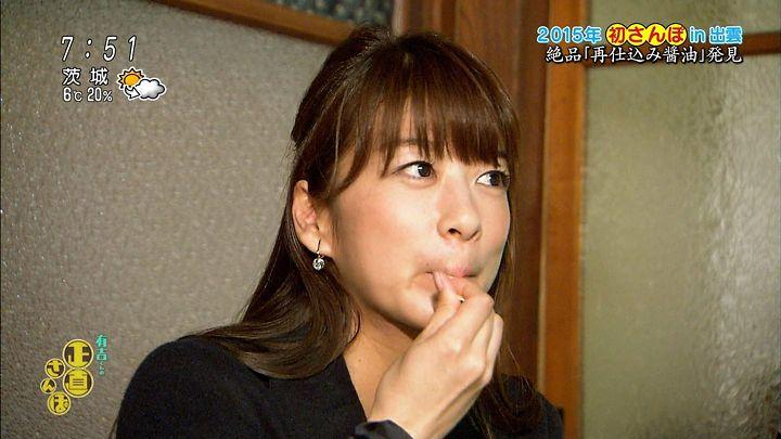 shono20150102_14.jpg