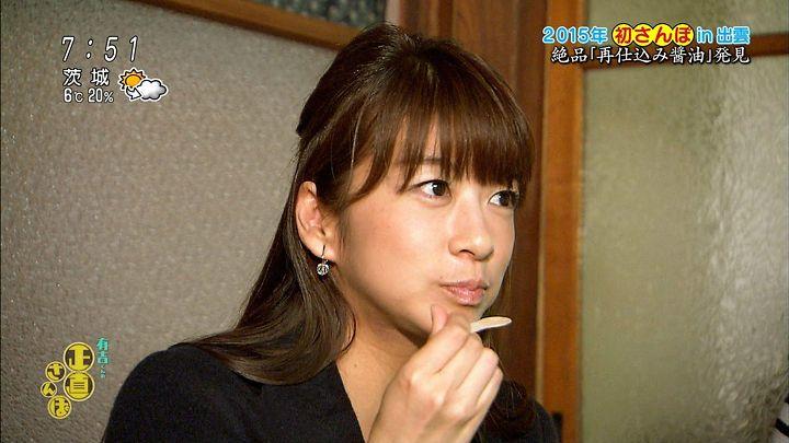 shono20150102_15.jpg
