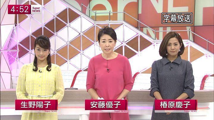 shono20150106_01.jpg