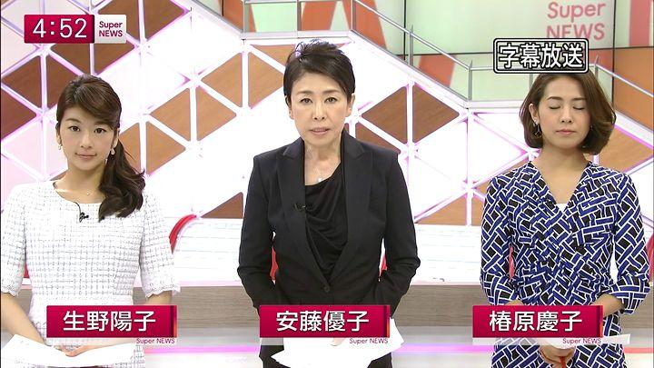 shono20150107_01.jpg