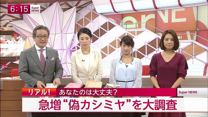 shono20150112_12.jpg