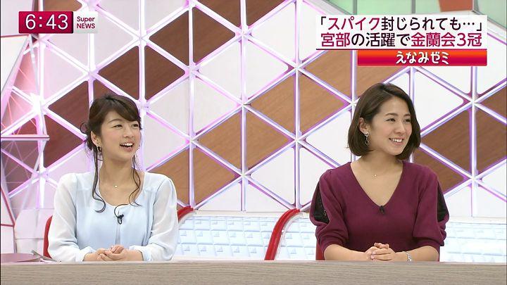 shono20150112_13.jpg