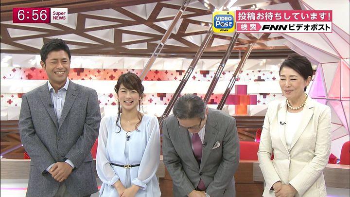 shono20150112_18.jpg
